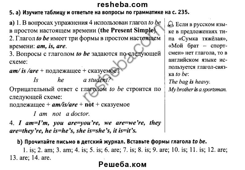 Белорусский решебник по 9 классу