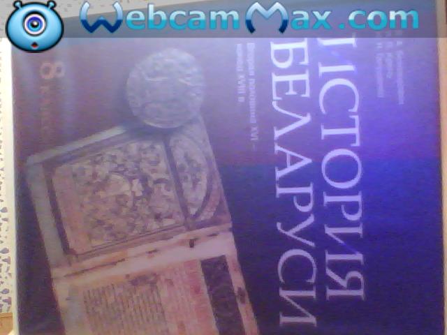 Решебник По Истории Беларуси 7 Класс Книга