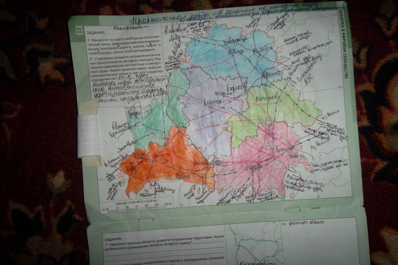 Контурные карты география беларуси 10 класс ответы