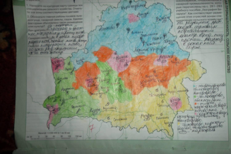 Решебники по контурным картам 10 класс география