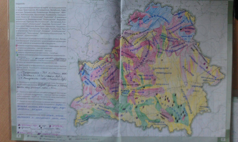 Контурная карта беларуси 11 класс