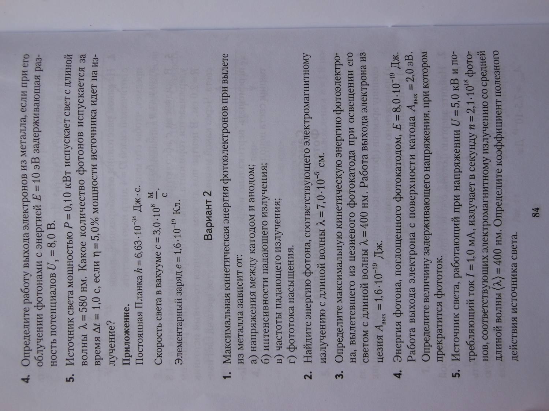 Гдз по алгебре самостоятельные и контрольные вопросы по математике 10-11класса.першова