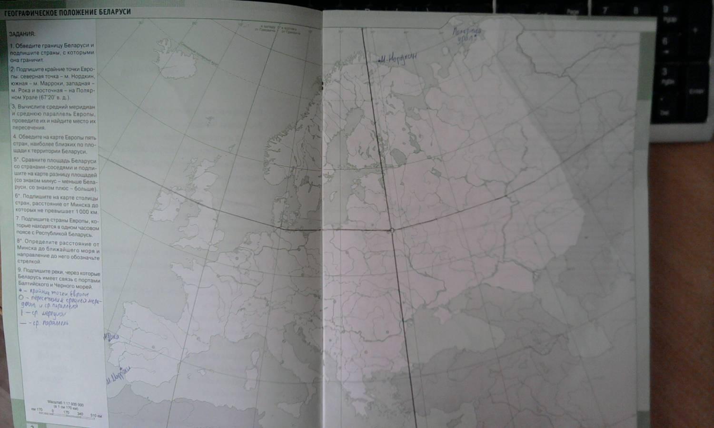 Ответы на контурную карту по географии беларуси 10 класс
