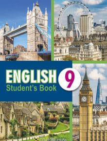 English 9 класс аяпова ответы